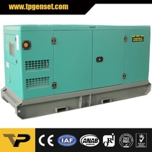 Brushless 60hz Soundproof 100kw generator powered by Perkins