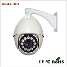 alibaba lowest price IR IP 7inch cctv sports high speed dome camera