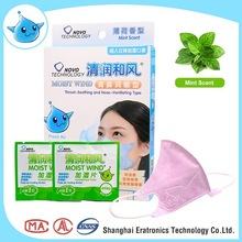 Mint Scent Non-woven Face Mask