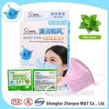 Cheiro de menta não- tecido 3d máscara facial