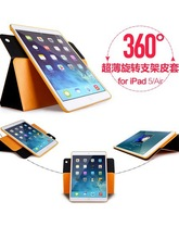 360 rotating leather case cover for apple ipad mini , leather case for apple ipad mini