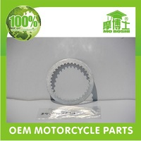 China motorcycle parts supplier Clutch Steel Plates