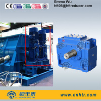 MPOB Machine Transmission Drive Prallel Shaft with Helical Gear Speed Reducer