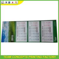 2015 adult wall calendar printing