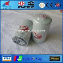 crude oil filter