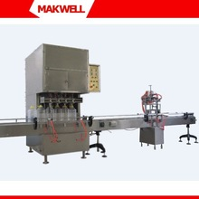 Edible Oil Filling Line,Filling Machines For Edible Oils