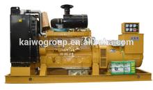 Hot sales 75KW diesel generators with good price