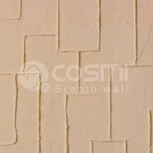 Food grade wall texture paint make of diatomaceous earth