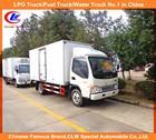 Jac 3ton mini freezer truck mobile cooling van truck jac refrigerated small trucks