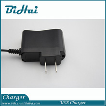 Cheapest! Mobile Phone Travel Charger for Nokia N70
