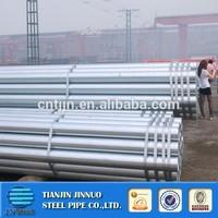 galvanised iron pipe class c,galvanized pipe class b,galvanized iron pipes