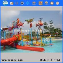 sell used amusement park,amusement park project