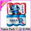 YASON hot sale pvc shrink label manufacturejoint mixture bottle labelglossy food label