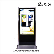 32 TO 84 Inches Full New A+ LCD Panel Lcd Mirror digital