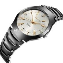 7133 good look couple's getleman's watch