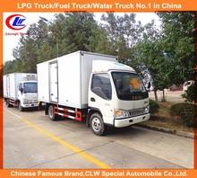 JAC mini freezer truck meat transportation truck thermo king cooling van truck