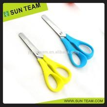 "SC047 5-1/4 "" standard school professional new scissors"
