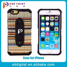 2015 New promotion frosted TPU woven pattern phone case for iphone 6