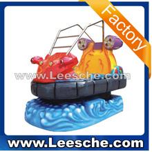 Funny kiddie rdie/amusement park machine Air boat