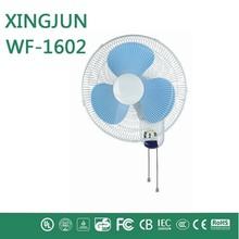 18 3in1 industrial fan - Hot new products for 2015 wall fan