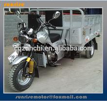200cc 250cc trike,electric auto rickshaw,3 wheelers wholesale