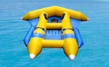 double boat, inflatable double banana boat, banana boat