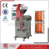 MD60AY Automatic hand cream packing machine