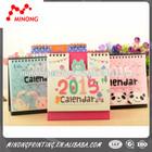2015 Unique design customed calendar islamic