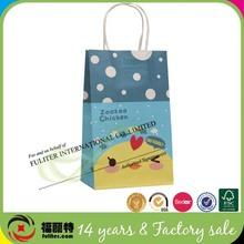 Customized handmade paper gift snack packaging bag