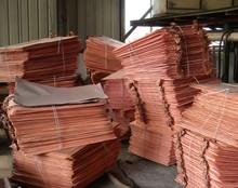 price copper sulphate/copper cathode price lme/copper prices