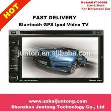 China mainland factory auto radio gps car dvd 2 din