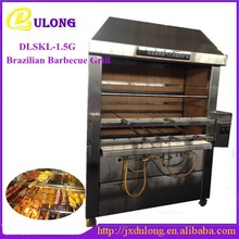 CE approved Multifunctional brazilian gas bbq grill / stainless steel grill