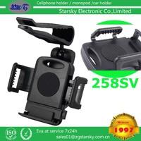 258-SV# Smart Sun Visor Shield Mobile Phone Car Holder Bracket Holder sun shield car mount holder