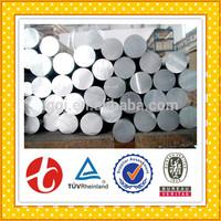 profiles aluminum aluminium rod 1060 china supplier
