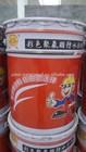 Cheap polyurea waterproof coating