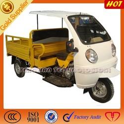 Heavy duty gas motor pedicab for sale