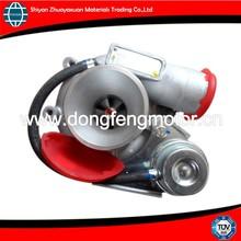 4089714 Good Quality High Performance Turbocharger