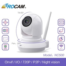 NC500 Good Qaulity Unique Video Camera Alarm Video , Alarm camera for Home Security, low cost wifi ip camera