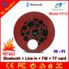 China supplier 26w mini portable vibration speaker from alibaba website,portable laptop mini speaker,manual portable speaker