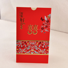 Happy Birds And Butterflies On The Tree Traditional Chinese Wedding Card