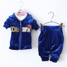 Children's clothing wholesale manufacturers, accusing Spring 2015 new Korean alphabet solid color zipper hooded velvet two-piece