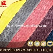 100%Polyester dobby Corduroy Sofa fabric