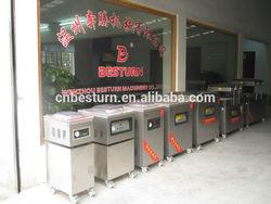 shrimp meat vacuum packing machine DZ-260PD
