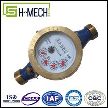 America market water meter multi-jet brass DN15mm-50mm AWWA water meter