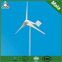 china fabricante de venta al por mayor precio fácil deinstalar eje horizontal aero pequeñas turbinas de viento 50w 100w 300w 400w