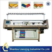 Machine manufacturers flat knitting in china