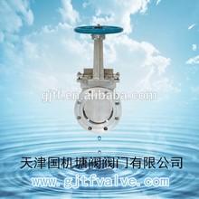 knife gate valve with pneumatic actuator rising stem gate valve