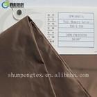 100% Polyester 75D*75D Full Memory Satin Fabric