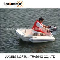 2014 wholesale Glass Small fiberglass boat for sale Small boat for sale