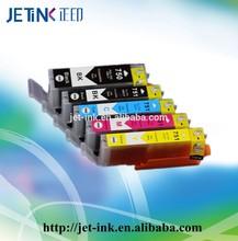 Compatible Canon pgi-750 cli-751 ink cartridge